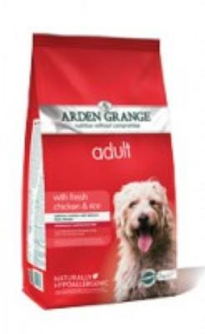 2kg_dog_adult_chicken_rice