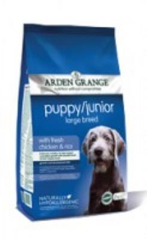 2kg_puppy_junior_large_breed1